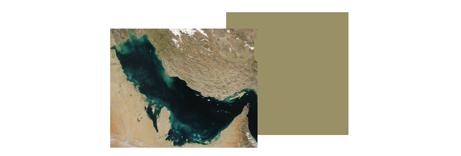 موسسه مطالعات خلیج فارس